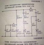 50as106-crossover-ldsound.ru-2.jpg
