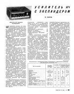 f.1966-12.030.jpg