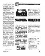 b.1980-11  (1).jpg