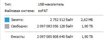 2Gb_3.jpg
