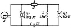 06 Схема 10МАС-1.png