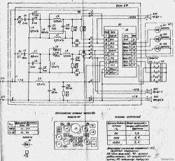 75as001-crossover-ldsound.ru_ (1).jpg