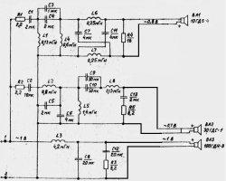 75as001-crossover.jpg